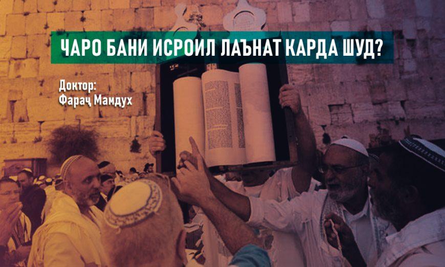 hizb-tojikiston.info